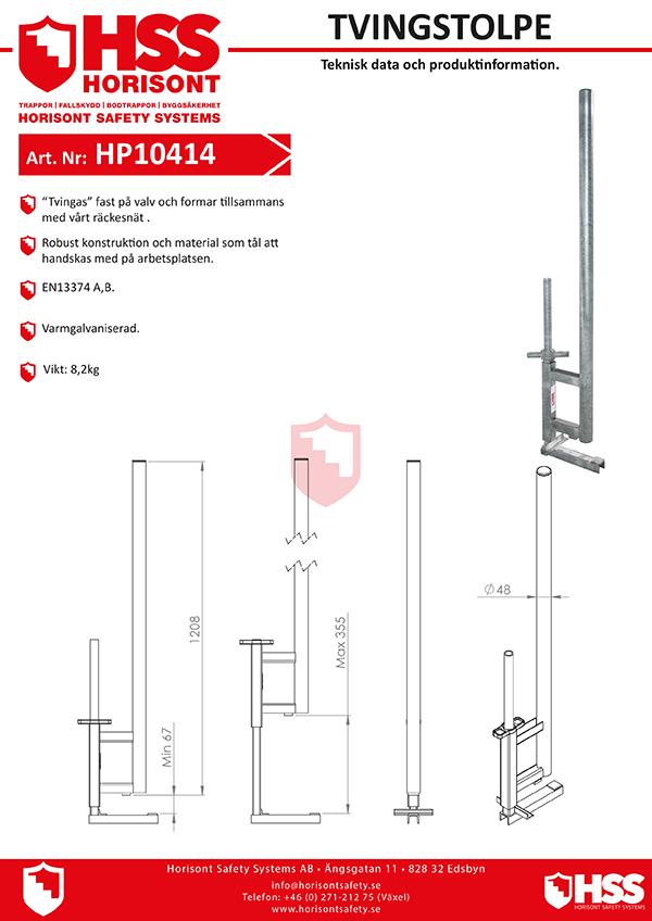 HP10414 - Svenska