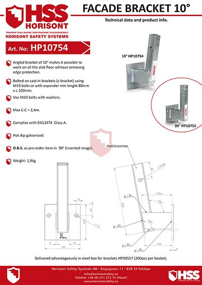 HP10754 - English