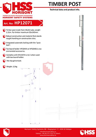 HP12071 - English