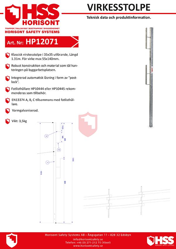 HP12071 - Svenska