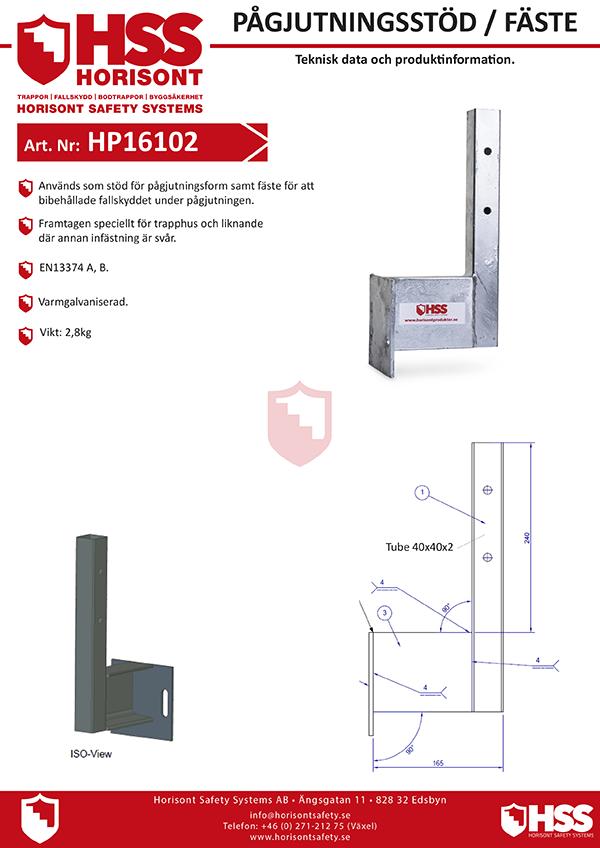 HP16102 - Svenska