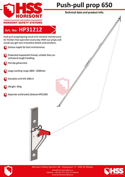 HP31212 - English