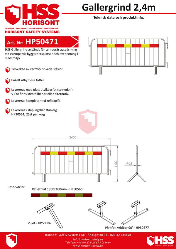 HP50471 - Gallergrind 2,4 m