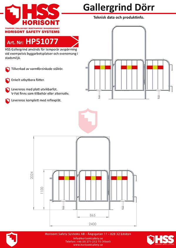 HP51077 - Gallergrind dörr
